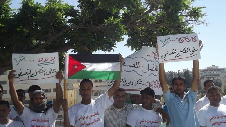 جانب من اعتصام عمال الموفينبيك