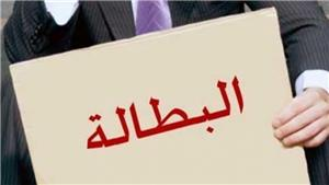 ارتفاع معدل البطالة في الأردن إلى 18.7%