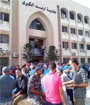 استمرار إضراب البلديات والتهديد بإجراءات تصعيدية