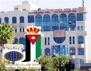 صحفيو وكالة الأنباء الأردنية يعتصمون أمام رئاسة الوزراء