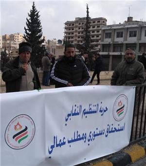تقرير حول حرية التنظيم النقابي في الأردن