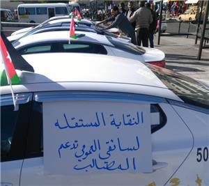 اعتصام لسائقي سفريات عمان العقبة