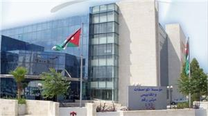Employees in Jordan Institution for Standards and Metrology are demanding fairness