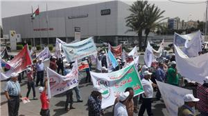 بيان صادر عن ائتلاف تنظيم نقابي حر