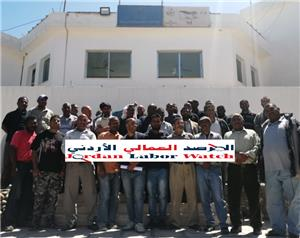 اعتصام للعاملين في سلطة وادي الأردن