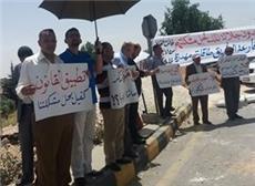 اعتصام حملة الدكتوراه المتعطلين عن العمل