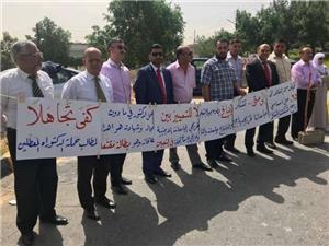 حملة الدكتوراة المتعطلين عن العمل يعلقون اعتصامهم