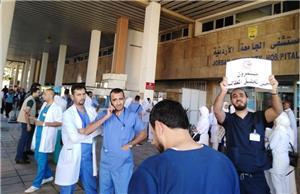 إضراب مفتوح للممرضين في مستشفى الجامعة الأردنية