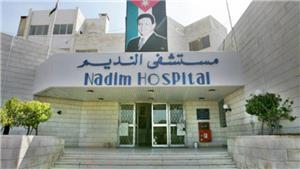 أطباء مستشفى النديم يضربون عن العمل