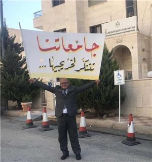 حملة الدكتوراه المتعطلين عن العمل يواصلون اعتصامهم