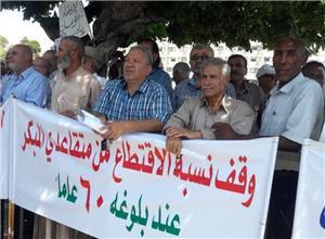 متقاعدون يحتجون على شمول النواب بالضمان