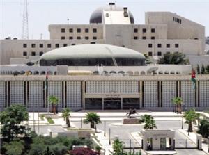 مجلس الأمة يقرر عدم شمول النواب والأعيان بقانون الضمان