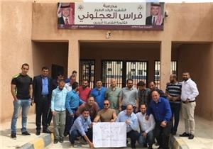 استمرار اضراب المعلمين لليوم الثالث على التوالي