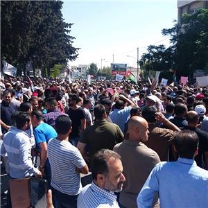 وقفة احتجاجية للمعلمين في اربد