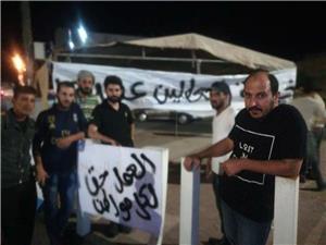 استمرار اعتصام شباب ذيبان المتعطلين عن العمل