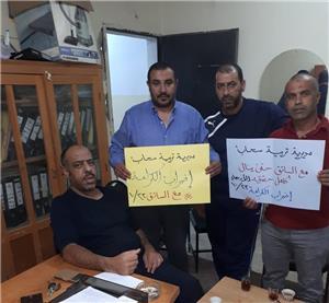 سائقو التربية يواصلون إضرابهم لليوم السادس على التوالي