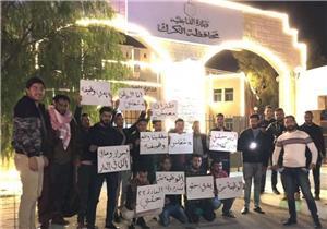 منع أبناء الكرك المتعطلين عن العمل من بناء خيمة اعتصام