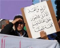 المرصد العمالي الأردني يطالب الحكومة برفع الحد الأدنى للأجور