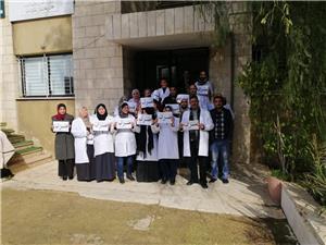 استمرار اضراب موظفي المختبرات في وزارة الزراعة لليوم الرابع