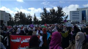Sit-in of healthcare support staff in front of the Ministry of Health