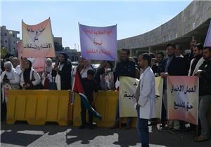 اعتصام لممرضي الفئة الثانية أمام