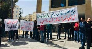 استمرار اعتصام العاملين على تطبيق