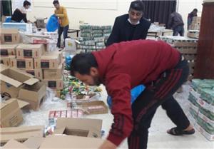 جمعية خيرية تستغني عن خدمات عشرات العاملين