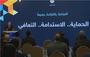 الإعلان عن أمر الدفاع 14 .. برامج حماية اجتماعية جديدة