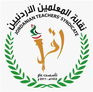 هيئة الدفاع عن المعلمين تُعلن عن منعها من إقامة مؤتمرها الصحفي