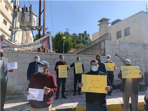 عجلون: معلمون يعتصمون أمام مديرية التربية دعماً لنقابتهم