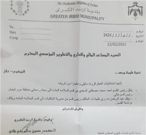 معتبره نقلًا تعسفيًّا.. النقابي (أحمد السعدي) يكشف أسباب نقله