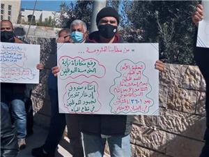 احتجاجاً على عدم استجابة مطالبهم.. اعتصام لعاملي سلطة مياه الكرك