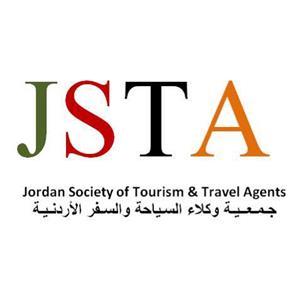 شركات سياحية مهددة بالإغلاق وتلوح بتسريح العاملين فيها