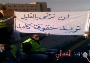 الاحتجاجات العمالية في الأردن