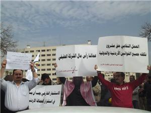 جانب من اعتصام العاملين في شركة توليد الكهرباء