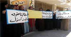 جانب من إضراب المعلمين 2014